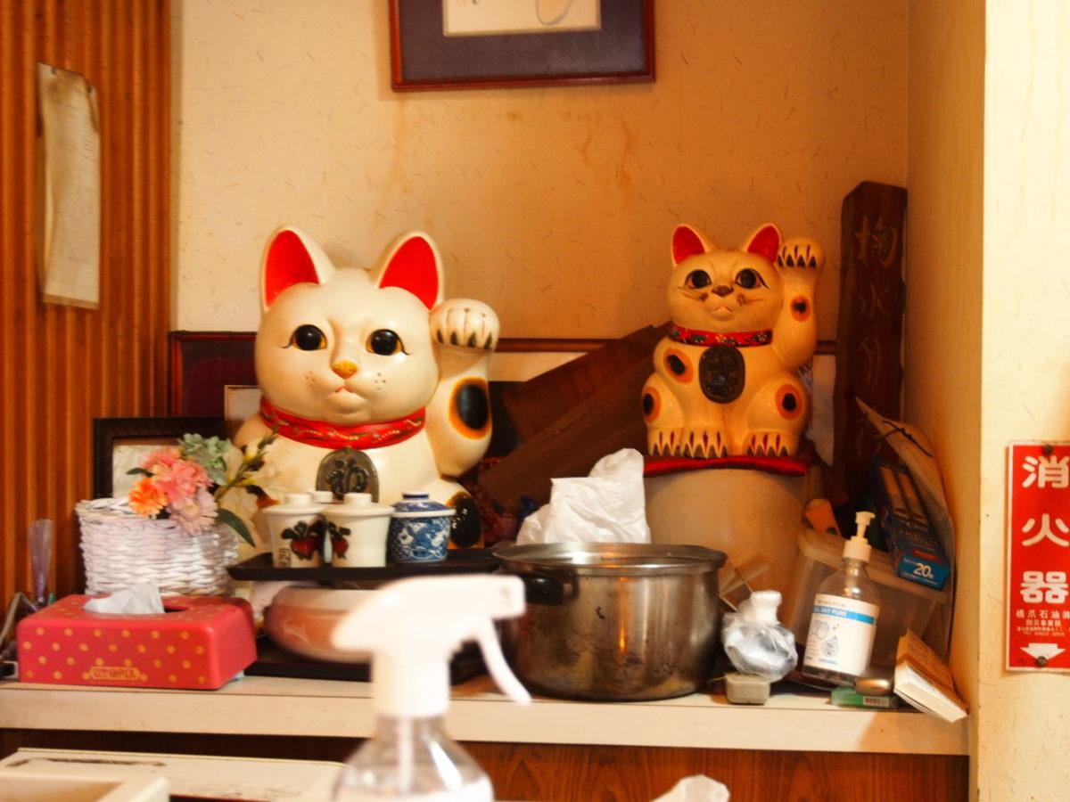 福野にある円城の招き猫
