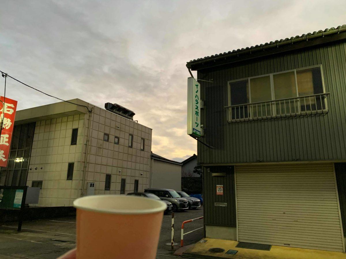 福野朝市終了後のコーヒー