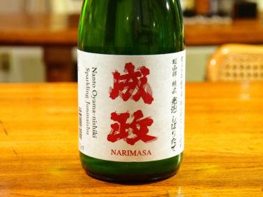富山県南砺市の地酒BY2020新酒はじまりました!#2