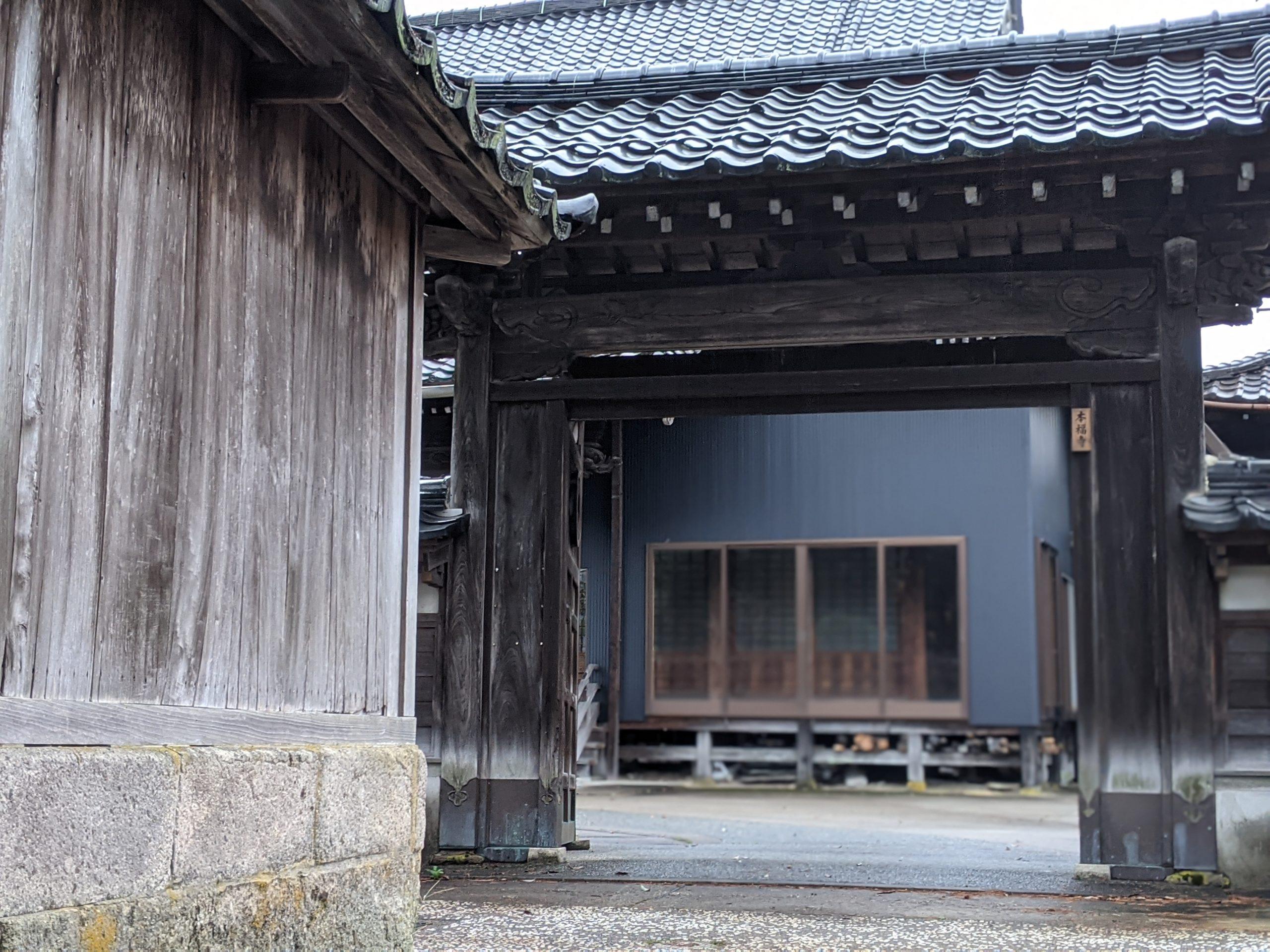 本福寺山門
