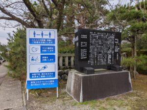 高瀬神社初詣2021