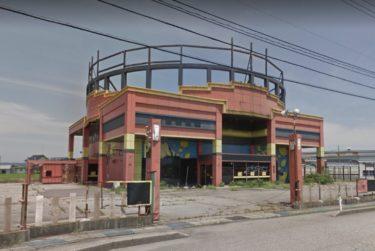 南砺市下吉江のスロットマン跡地が解体されてた