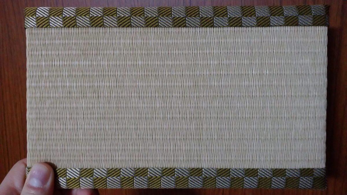 福野のアミューにある本屋さんで買った畳の写真