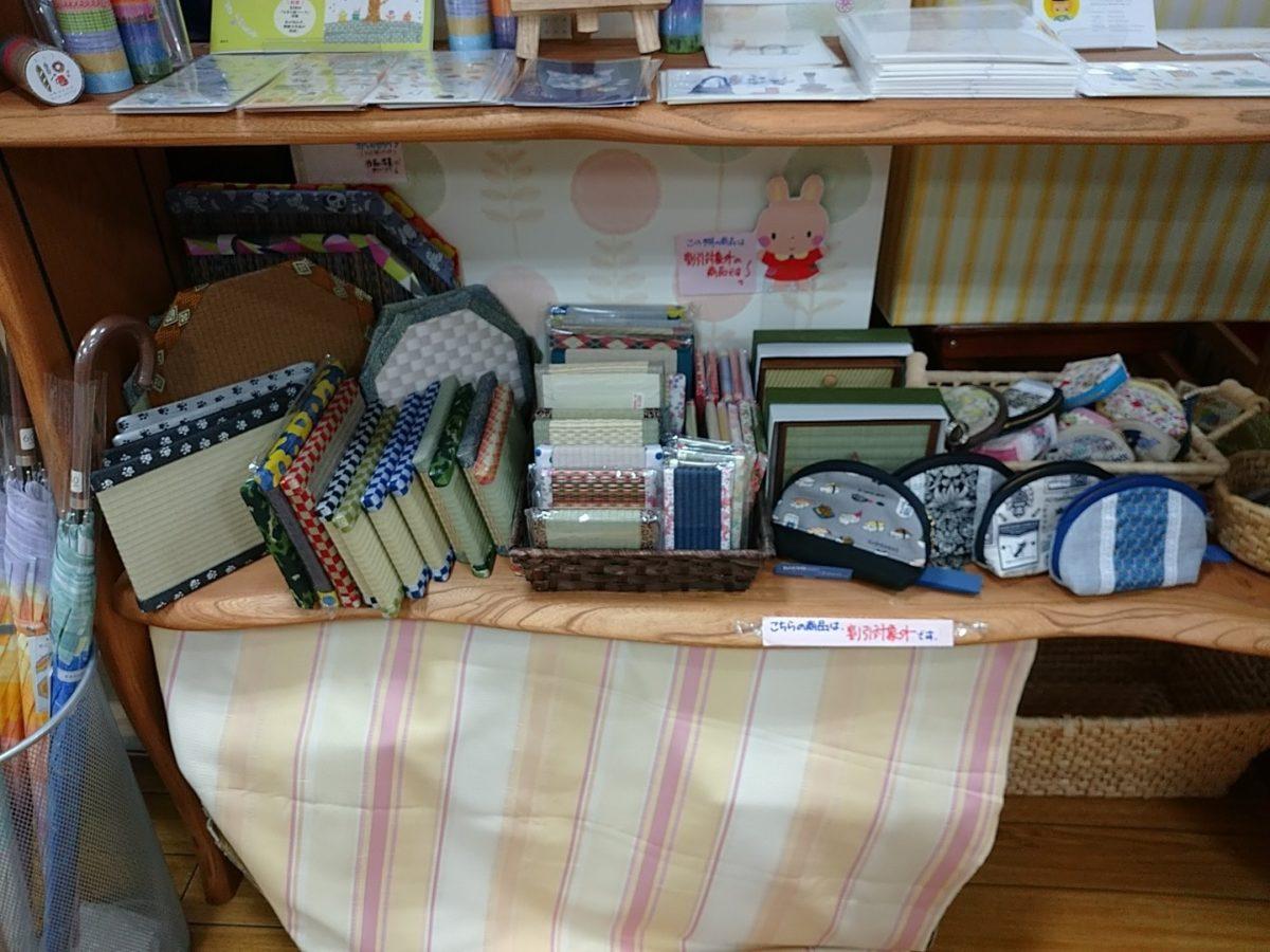 アミューの本屋さんに売ってる畳の写真