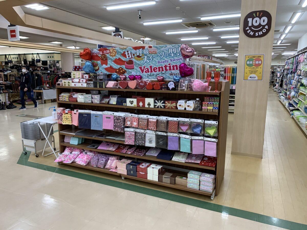 南砺市の100円ショップ3 ワッツ グリーンモール楽蔵店