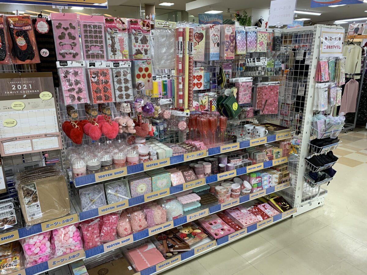 南砺市の100円ショップ2 ミーツアスモ店
