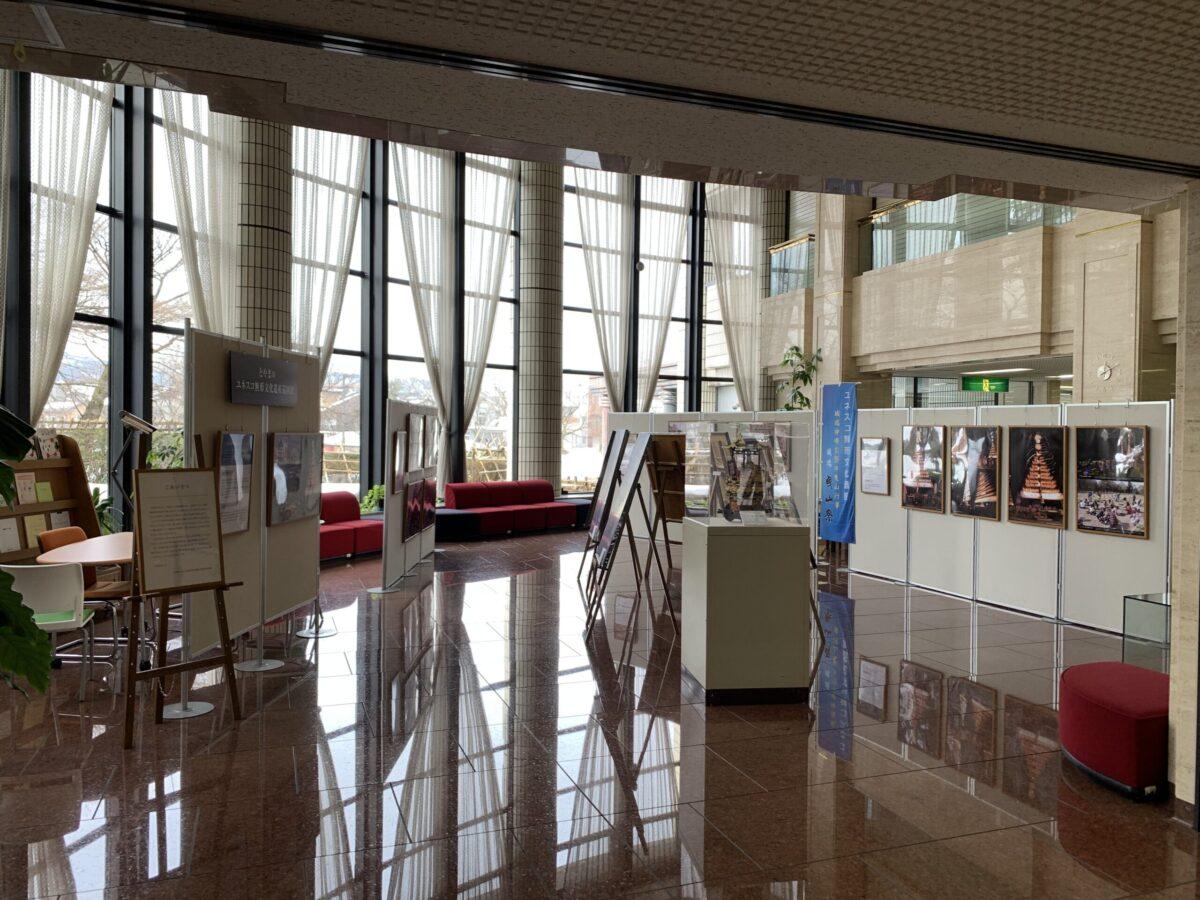 とやまのユネスコ無形文化遺産巡回展 会場