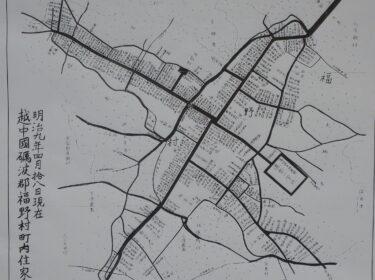 【調べたら少しわかった】南砺市福野の歴史 2.光仁寺と河合庄太郎碑 ~ふくの街あるきより~