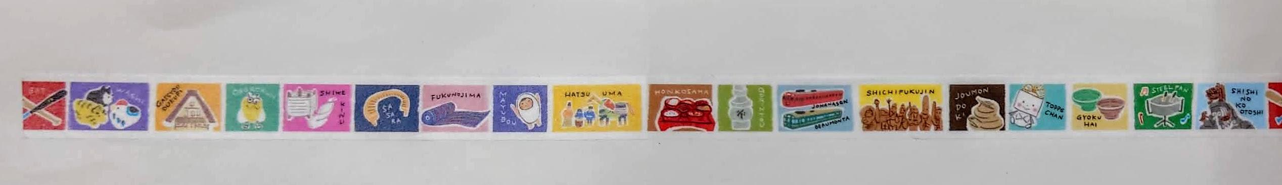 南砺市商工会女性部が作成したオリジナルマスキングテープ「なんとの365日 365days of NANTO」の1つ、⑥なんとの特産品の絵柄一連