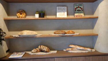 【グランドオープン】baker's house KUBOTA ベイカーズハウスクボタ(南砺市井波)が、5/25にグランドオープンしたらしい!!
