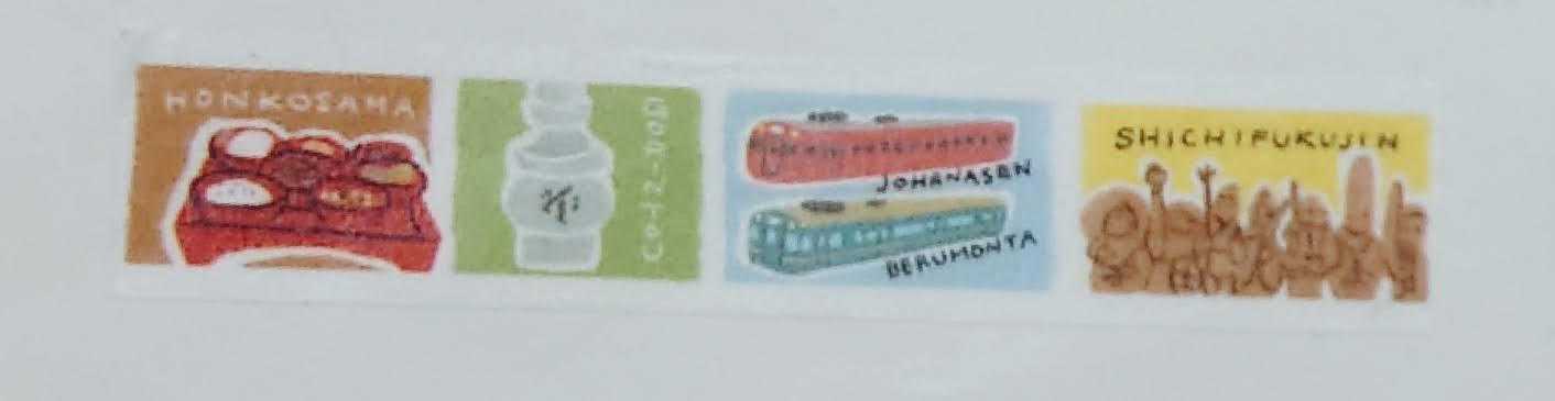 南砺市商工会女性部が作成したオリジナルマスキングテープ「なんとの365日 365days of NANTO」の1つ、⑥なんとの特産品の絵柄4種その2