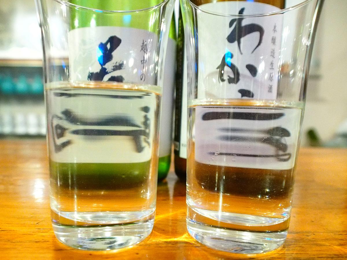 若駒BY2020新酒飲み比べ