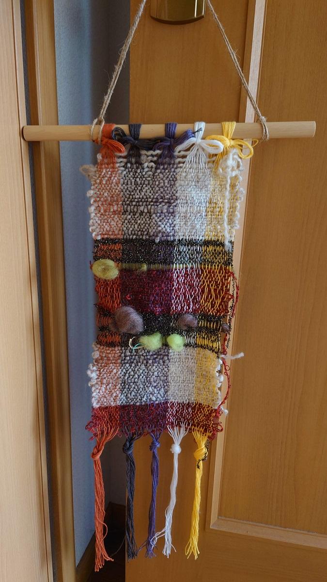 さをり織り体験、黄色系の経糸ではこんな感じに仕上がりました。