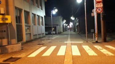 【夜の散歩】そして「串乃家」へ