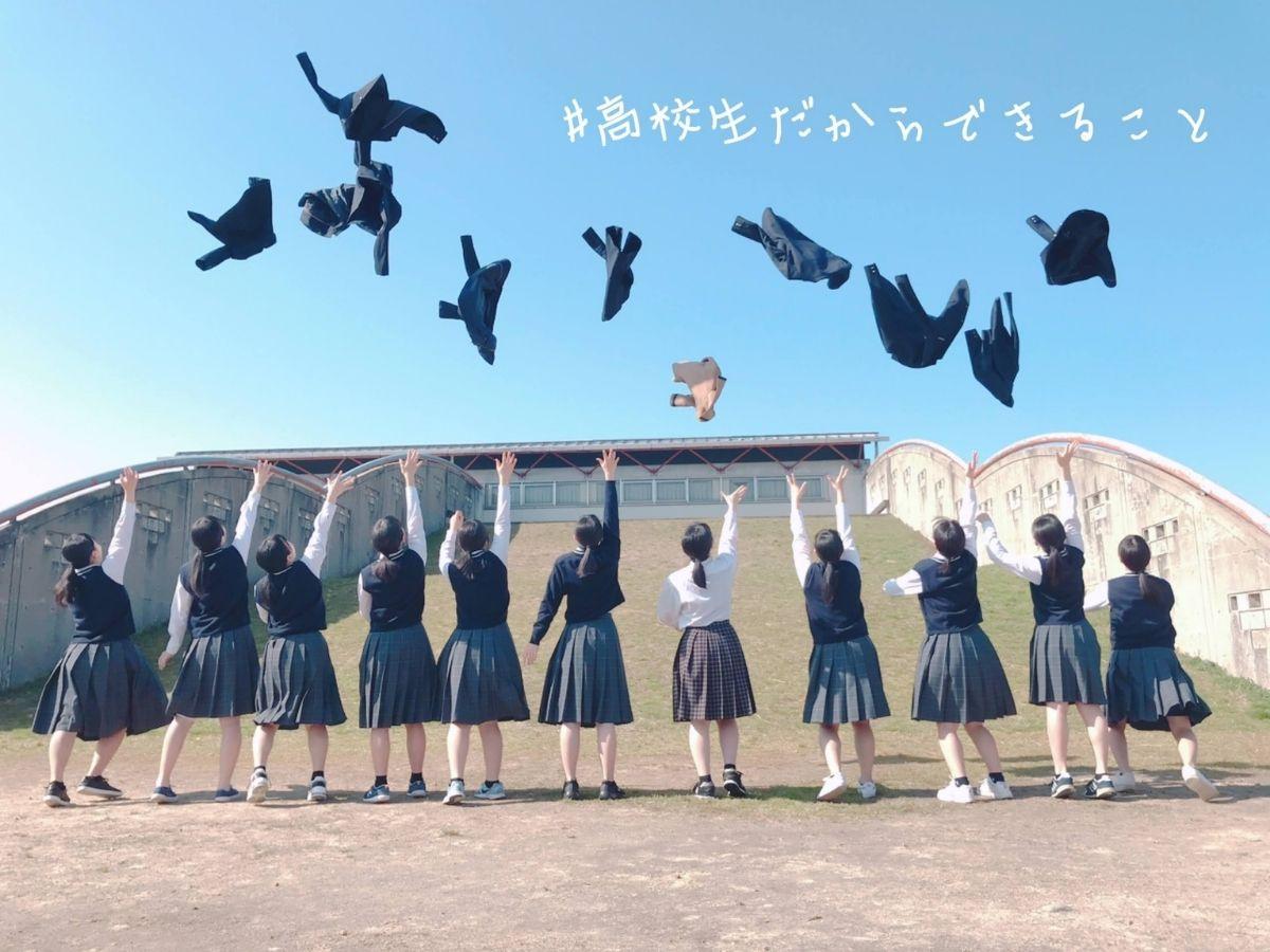 高校生1000万円プロジェクトのチラシ