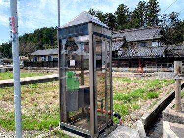 公衆電話ボックス①