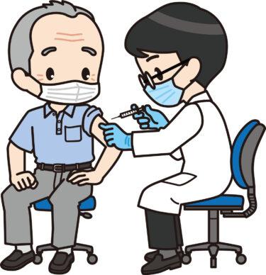 【ワクチン情報】みなさんの出番ですよ!