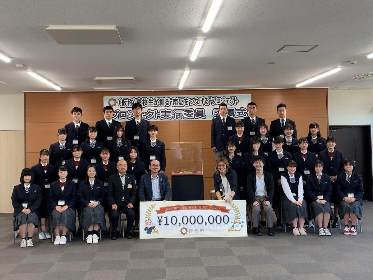 1000万円プロジェクト記念撮影2