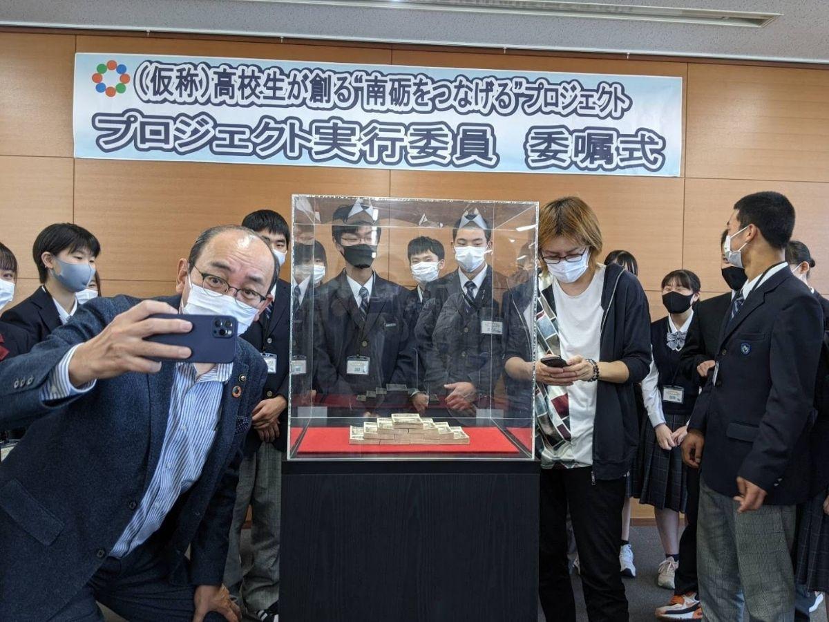 市長1000万円と共に自撮り中