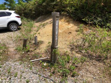 人形山登山への道パート2。福野から1時間半の金剛堂山に登ってみた
