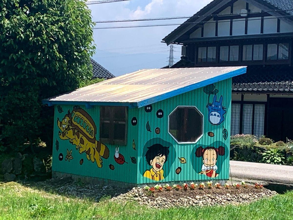 上川崎のバス停の後ろ側