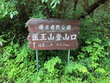 人形山登山への道。まずは福野から車で20分の医王山に登ってみた