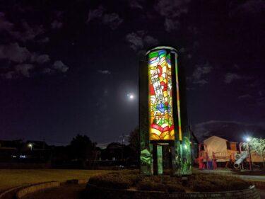 【悲報】猿ヶ辻公園の夜高モニュメントが壊されてた(>_<)