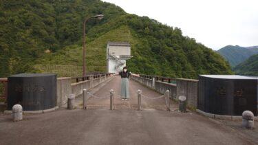 【南砺市のダム】境川ダムは、圧巻の大きさだった!!!