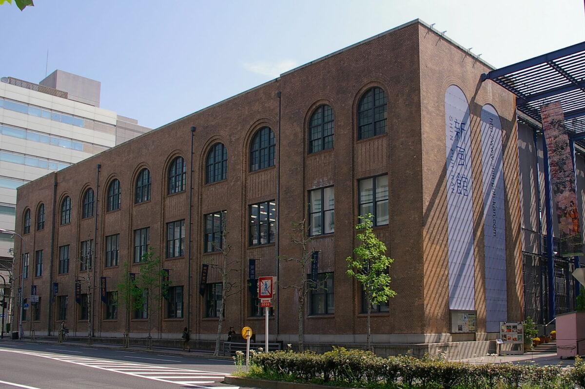 旧京都中央電話局
