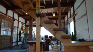 【2021.3月open】南砺市城端 西明公民館の裏に、古い蔵を改造したオシャレカフェがあった!!(元蔵屋 もぐらや guuguu)