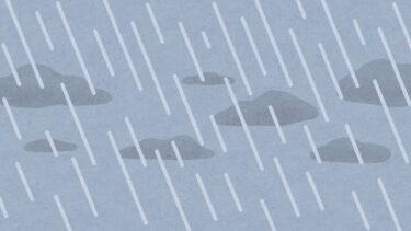 2021.07.04.05南砺にある五箇山もずっと雨です【南砺の空】