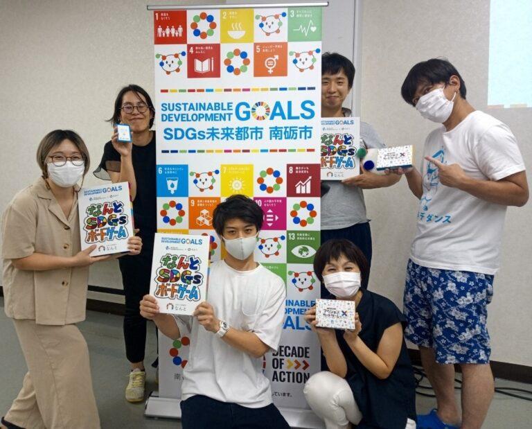 ふくのーと編集部員SDGsボードゲーム会