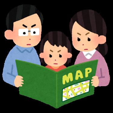 【災害に備えよう!】南砺市のハザードマップはこちらからもご覧いただけます!