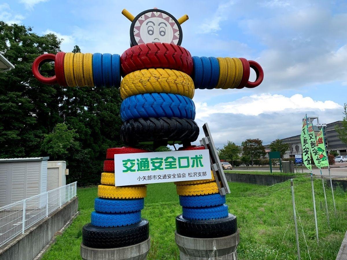 小矢部市の交通安全ロボ1