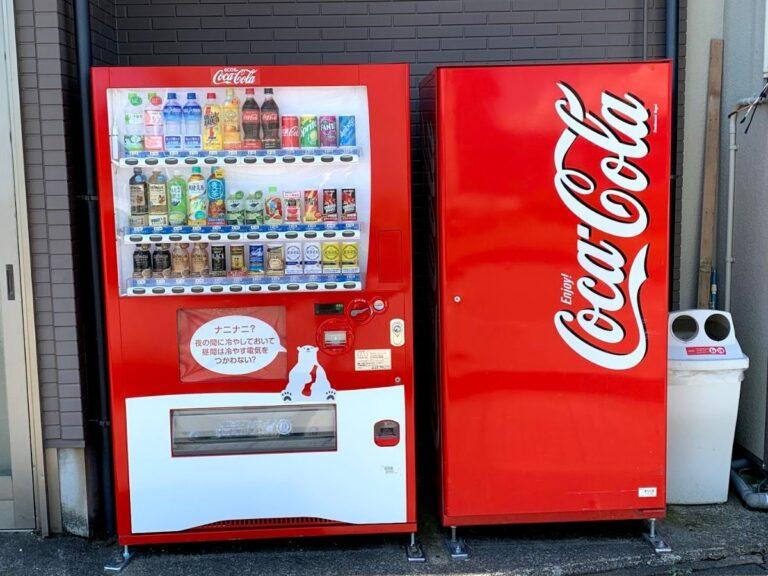 フジタの自販機