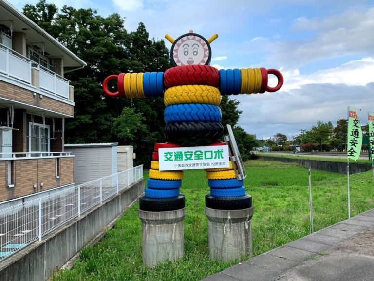 小矢部市の交通安全ロボ3