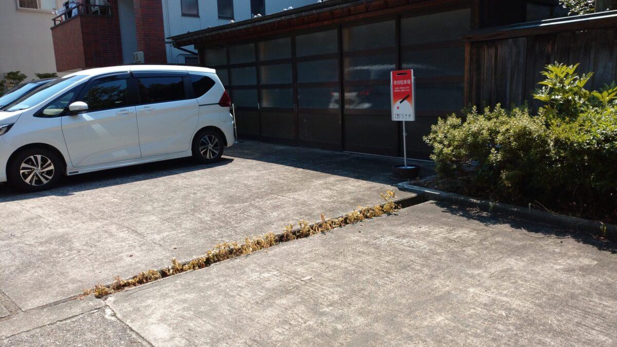 野うさぎ 駐車場