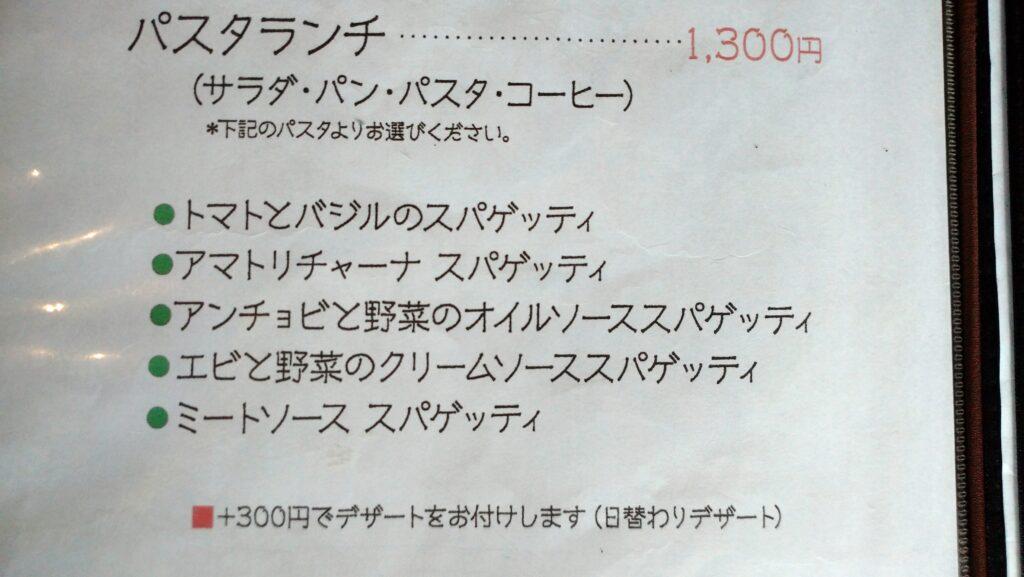 トラットリア・ダ・タケシ