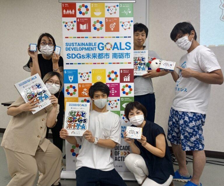 ふくのーと編集部員SDGsボードゲーム会2