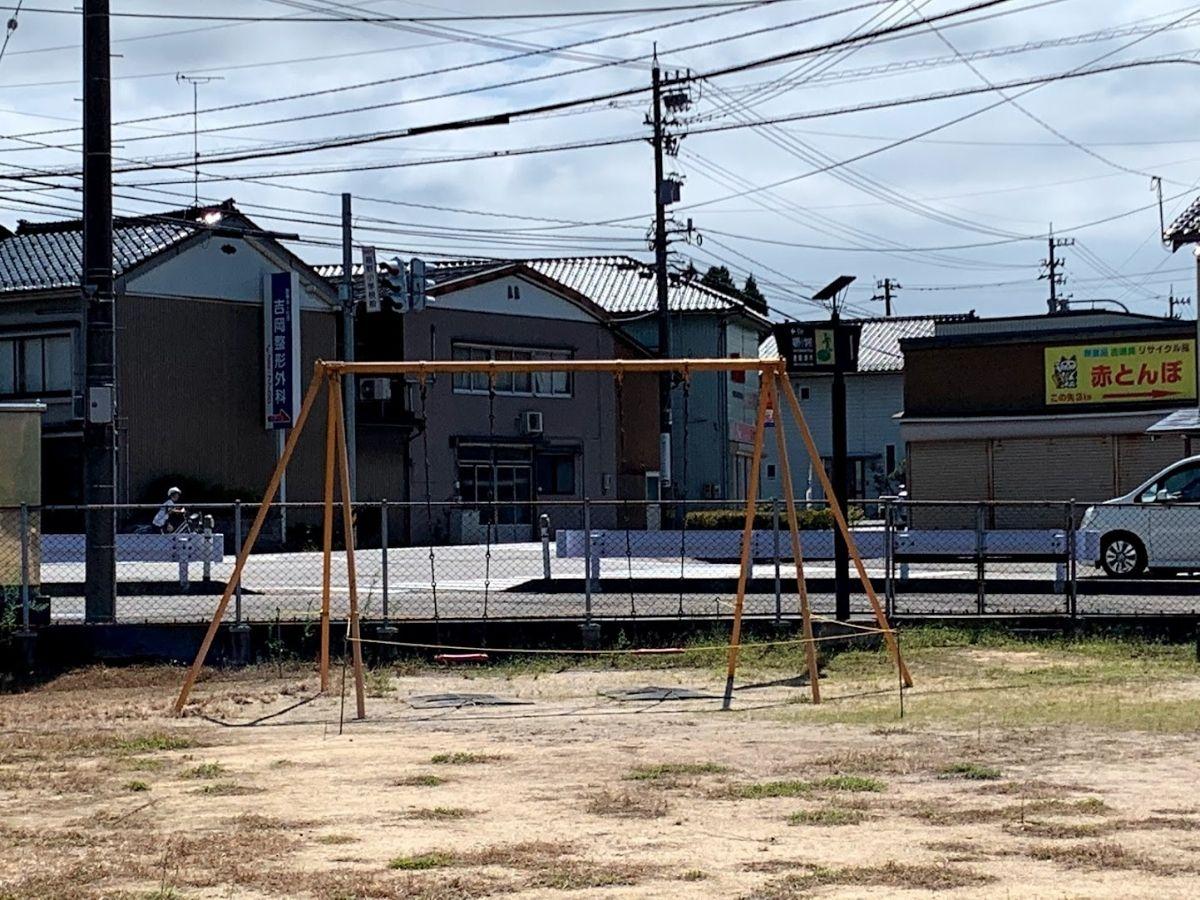 福野小学校の第一ブランコ