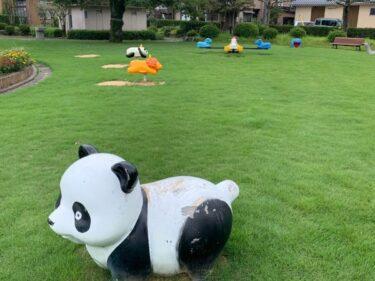 【続朗報】猿ヶ辻公園「遊具」の更新も終わってた