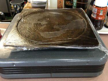 円城はラーメンだけじゃない。カウンターの鉄板で焼肉を頼んでみた【ふくの〜とグルメ】